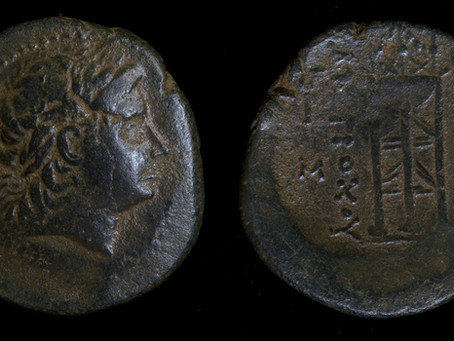 Large Seleucid Bronze Coin
