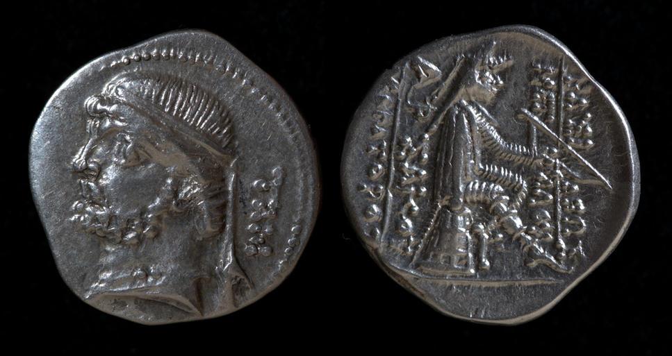 Parthia, Phraates II, 132-126 BC