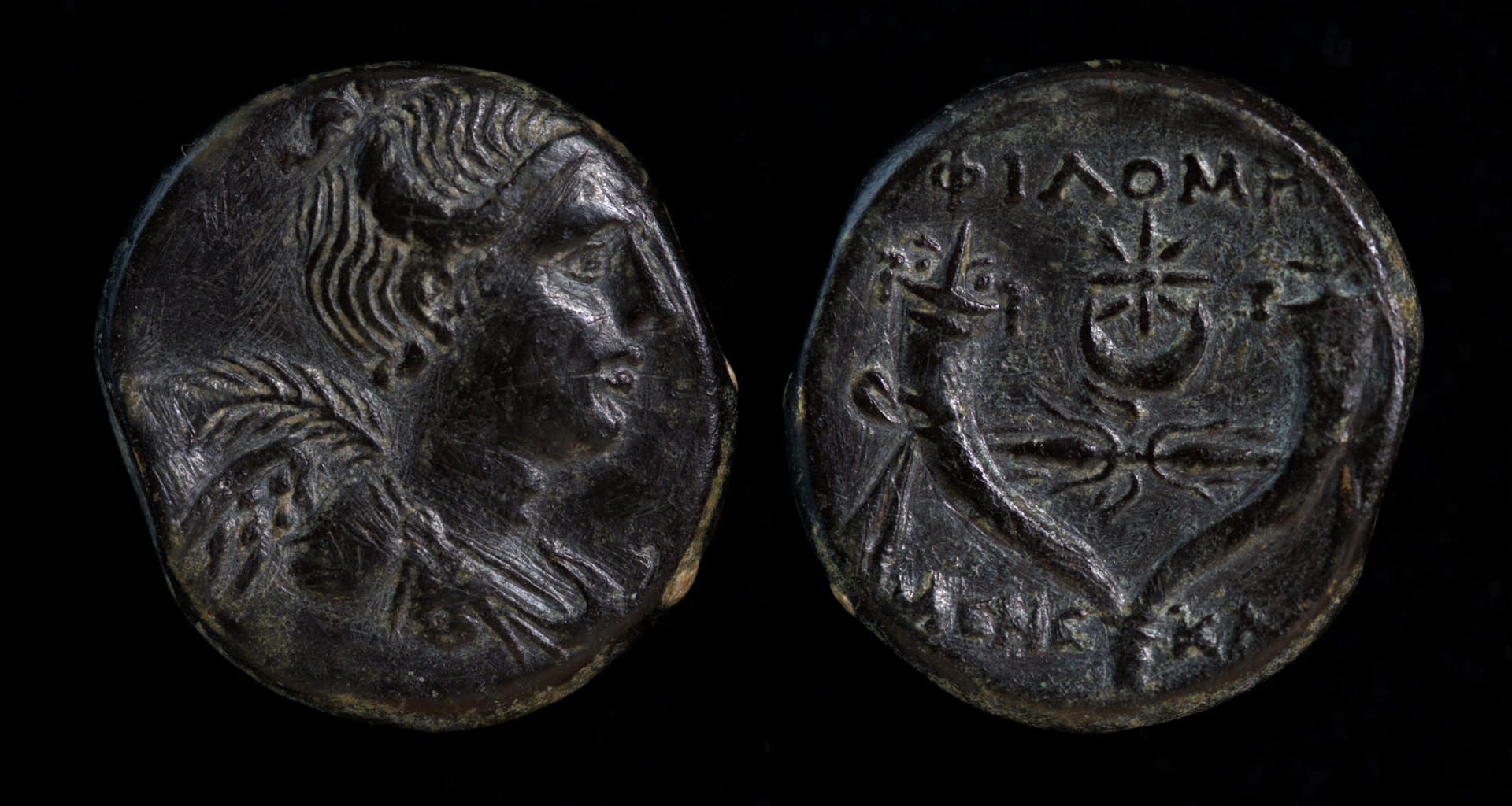 Phrygia, Philomelion, Late 2nd-1st century BC