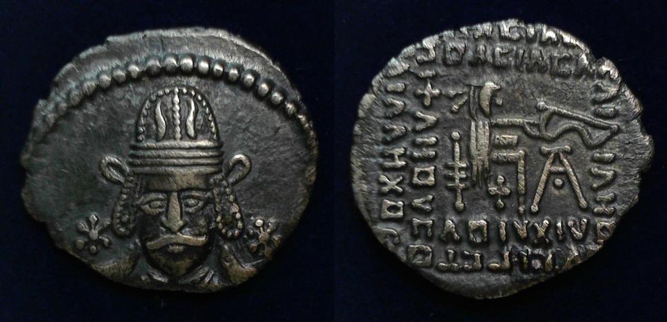 Parthia, Meherdates, Usurper, circa AD 49-50