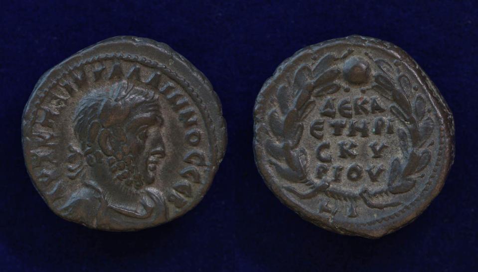 Egypt, Alexandria, Gallienus, AD 253-268