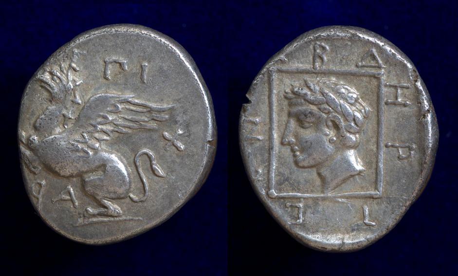 Thrace, Abdera, circa 346/345-336 BC