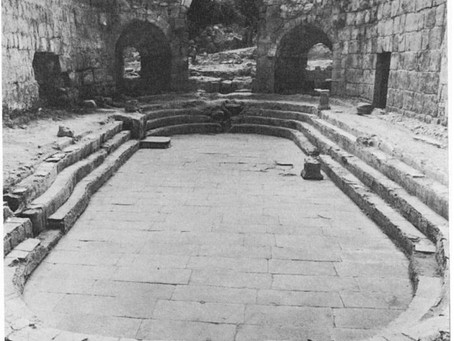 Roman Baths in 7th Century