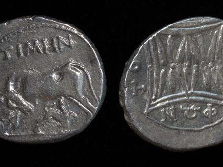 Illyrian Drachms