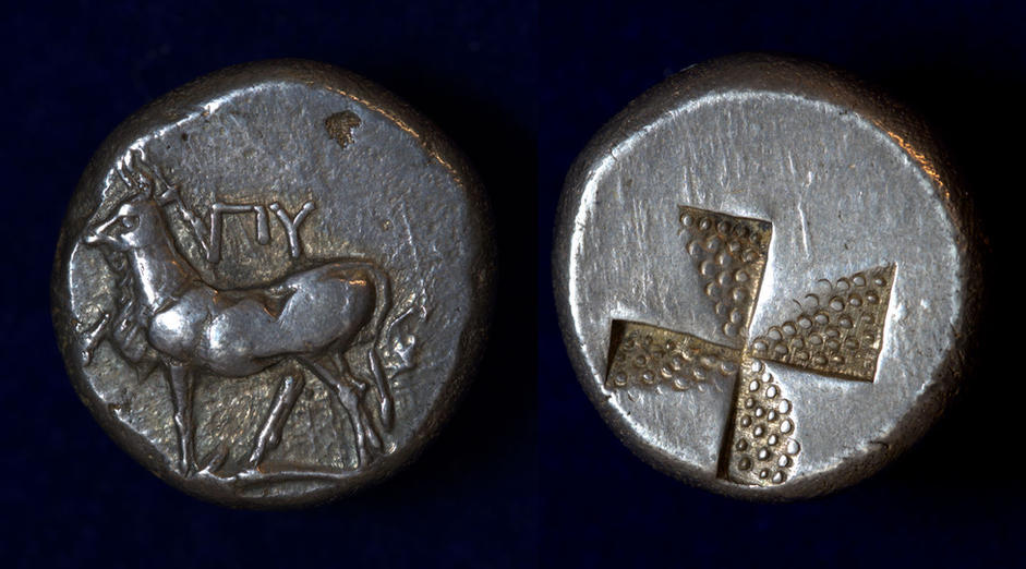 Byzantion, Trace, circa 387-340 BC