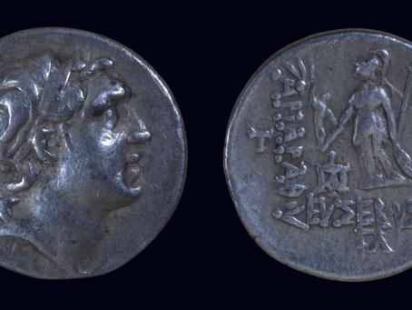 Attributing Cappadocian Coins