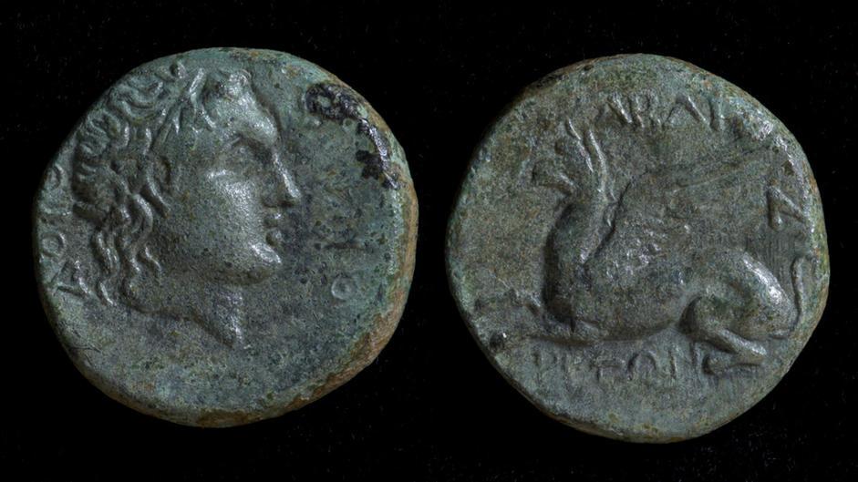 THRACE, Abdera, circa 300-250 BC