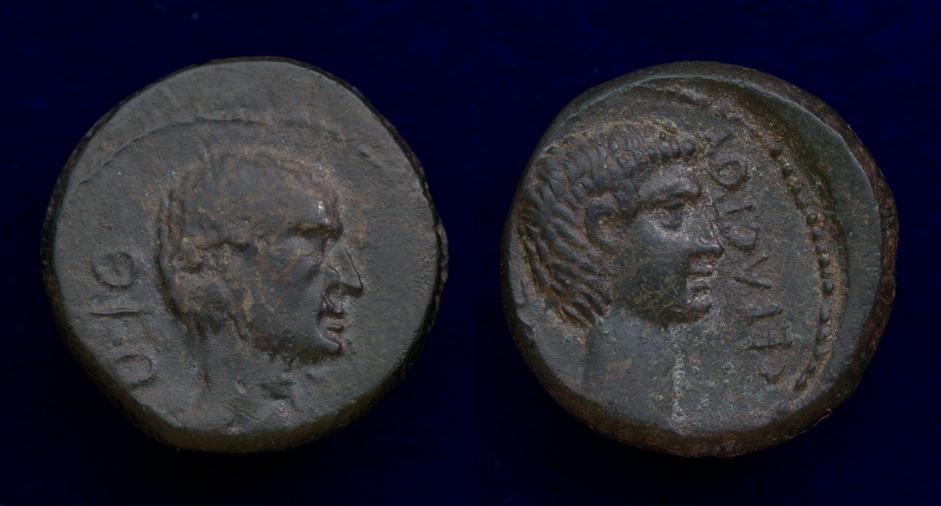 Macedon, Thessalonica(?), Augustus, with Divus Julius Caesar, 27 BC-AD 14