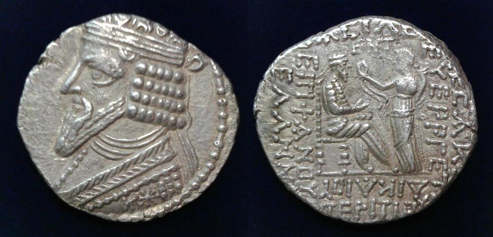 Parthia, Gotarzes II, AD 40-51
