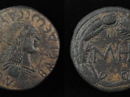 Coins of the Bosporan Kingdom