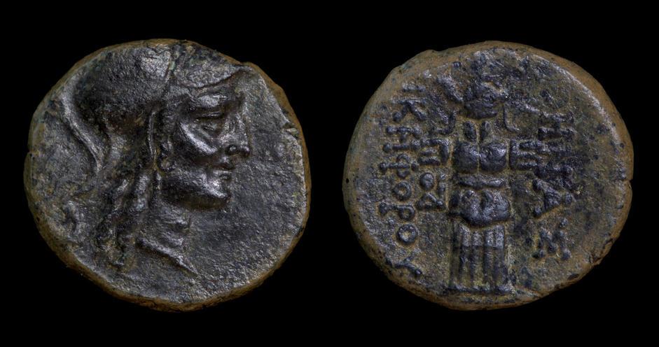 Mysia, Pergamon, 159-133 BC