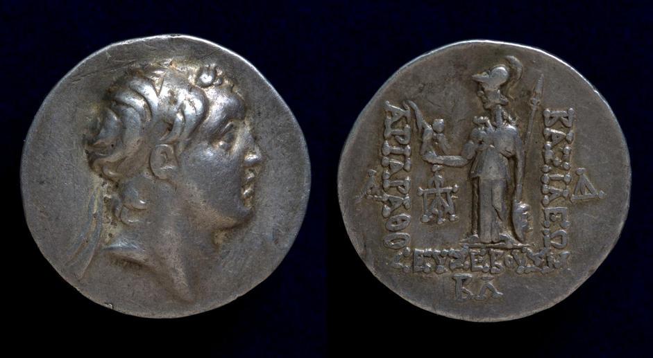 Kings of Cappadocia, Ariarathes V Eusebes Philopator, circa 163-130 BC