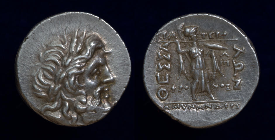 Thessaly, Thessalian League, Late 2nd – mid 1st century BC, AR Stater