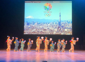 参加者募集!「フェスティバル オブ ネイションズ」で 日本の民族舞踊を一緒に踊りませんか?