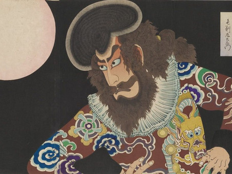 幕末~明治中期の浮世絵師月岡芳年 展Yoshitoshi: Master Draftsman Transformed