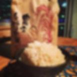 こだわり玄米