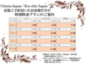 IMG_2313 (1).JPG
