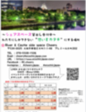 IMG_3437 (1).jpg