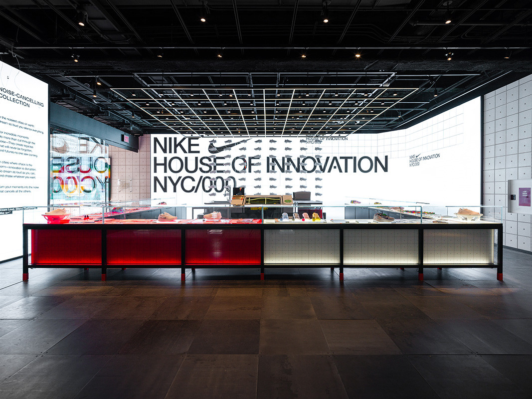 paradox-house-of-innovation-nike-8.jpg