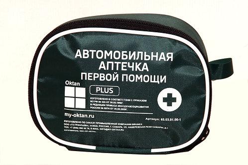 Аптечка Oktan  в сумке и в пластиковом футляре