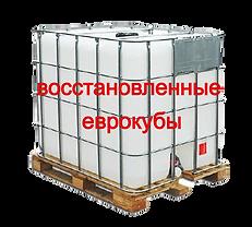 SmartSelect_20191014-121935_VK_edited.pn