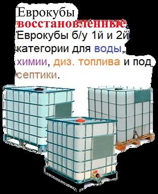 SmartSelect_20191015-102527_VK.png