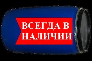 SmartSelect_20191112-154650_VK.png