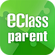 eclass_app_icon_200.png