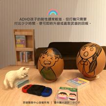 【ADHD系列】ADHD孩子更容易沉迷打機  及早治療免成癮