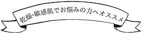 kansou_fukidashi.jpg