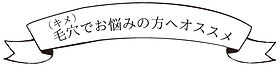 keana_fukidashi.jpg