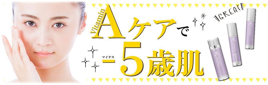 acare.banner01.jpg