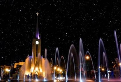 Aguas danzantes y cascada de agua - Plaza Principal