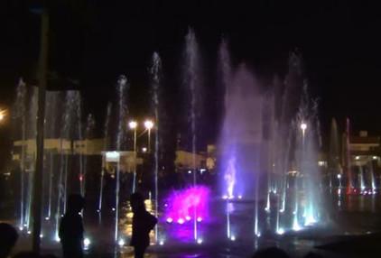 Fuente de aguas danzantes - Concordia