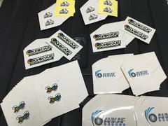 AHKAF訂造的紙質貼紙