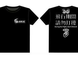 會員 T 恤