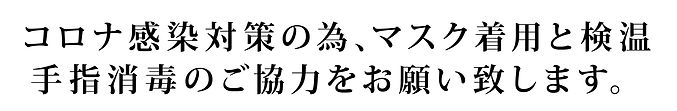 チラシ案b_s2.jpg