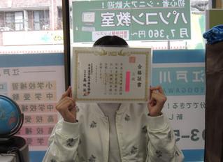 漢字検定 7日で合格証まで出ます。
