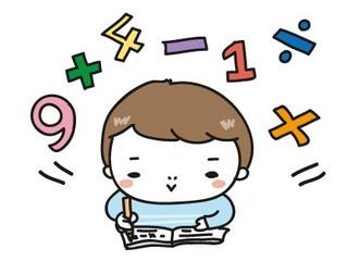 【最新】日本の子ども 理数の実力は?!