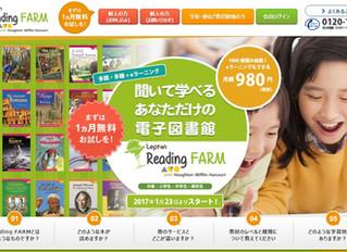 英語多読 始めました。