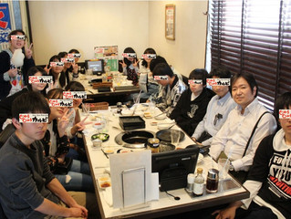 恒例の焼き肉祝賀会!
