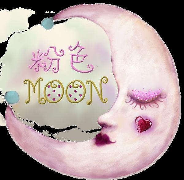 konairomoon-logo.png