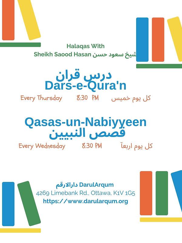 Poster-Halaqas.jpg