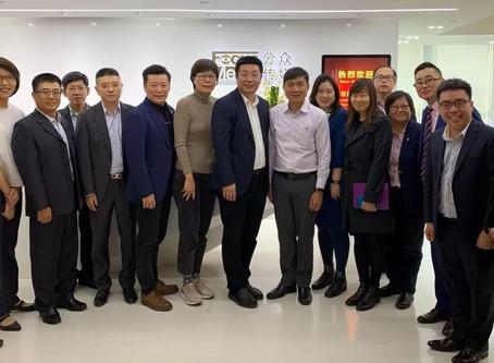 新加坡通訊及新聞部、新加坡報業控股一行參訪分眾傳媒