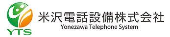 米沢電話設備株式会社