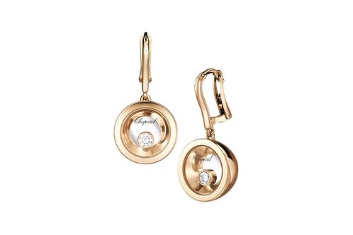 Very Chopard Happy Diamonds Yellow  Gold Earrings 837771
