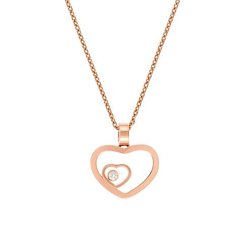 Chopard Happy Diamond Heart Pendent 797482 - 5001