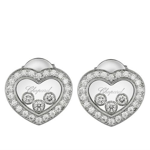 Chopard Happy Diamonds Heart Earrings in 18K White Gold 834502-1001 ABJ24.com