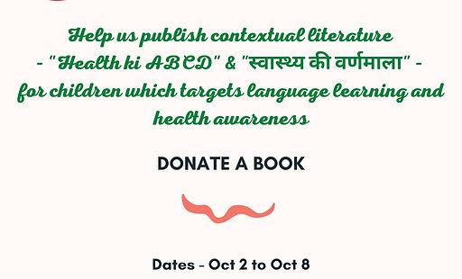 Donate a Book.jpeg
