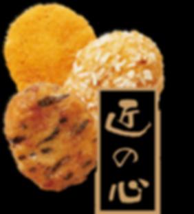 バラ材イメージ&匠の心.png